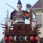 潮来祇園祭 2016