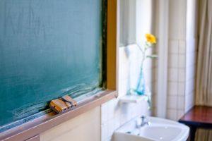 小学校 袴 卒業式 トイレ