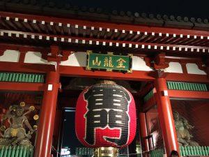 東京 豆まき 2017