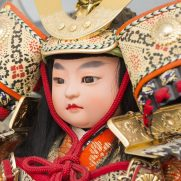 五月人形 飾る時期 いつから
