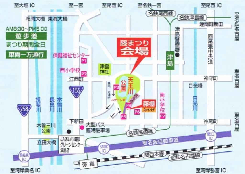 津島藤祭り 駐車場