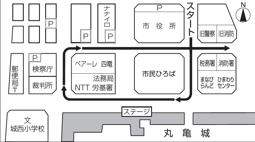 丸亀お城まつり ディズニー 2017