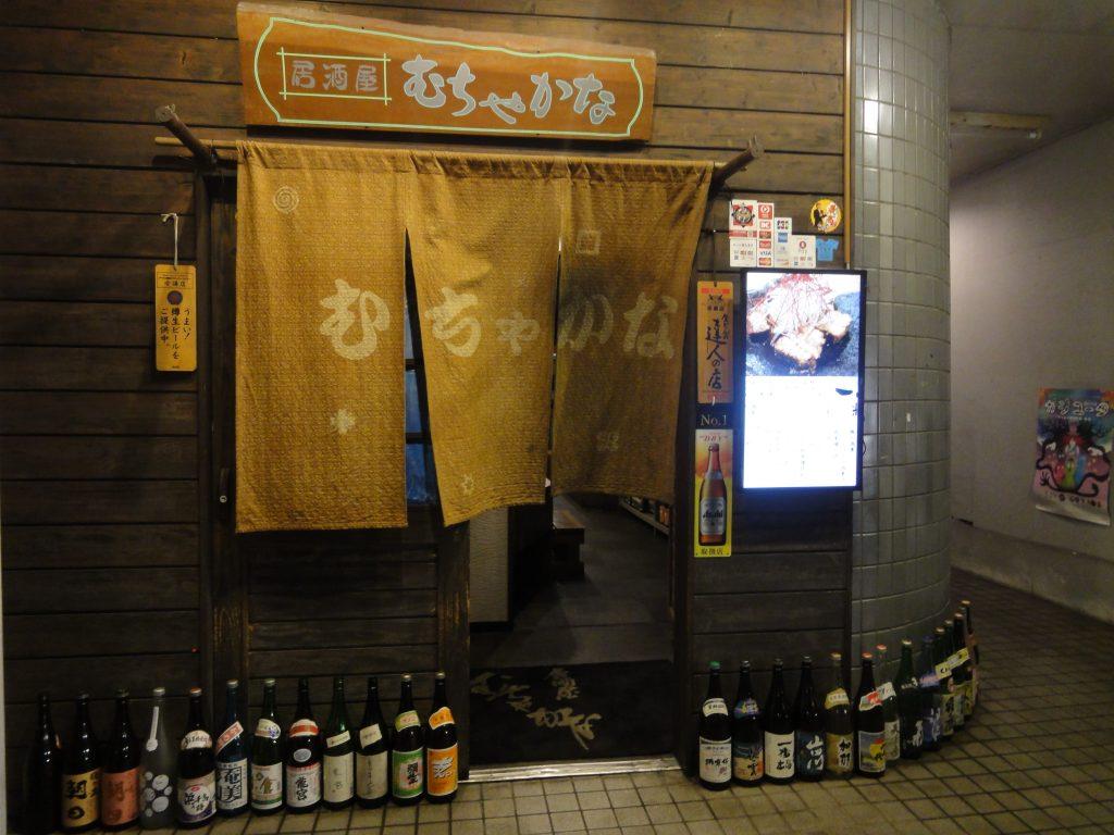 奄美大島 居酒屋 おすすめ