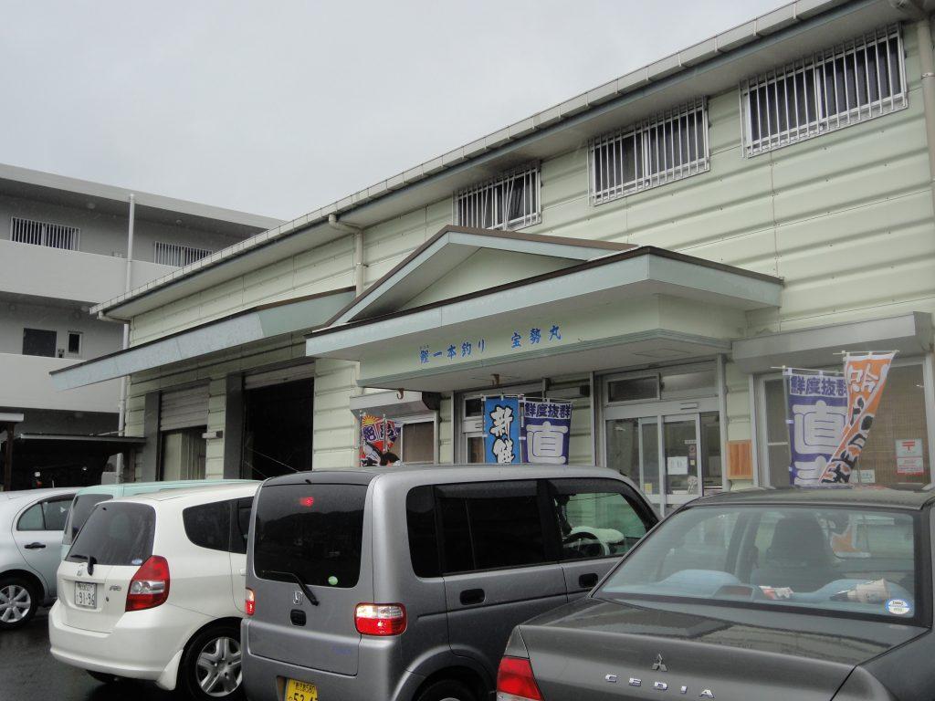 奄美大島 ランチ 穴場 海鮮