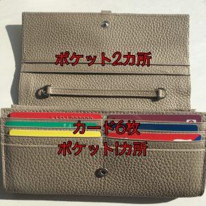 グレー 財布 風水v