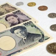 財布 処分 方法