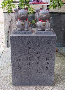 初詣 東京 縁結び